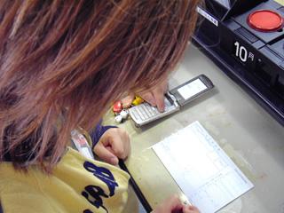 らぶポキャ 2008年10月05日号 フォト